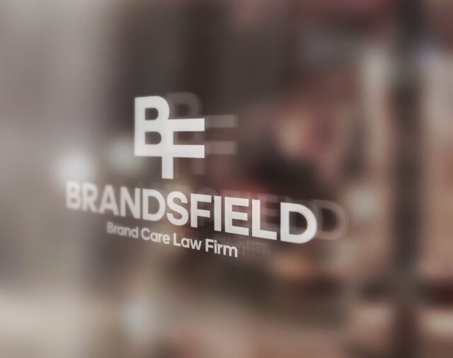 BRANDSFIELD's partner is recognized by Best Lawyers International 2020