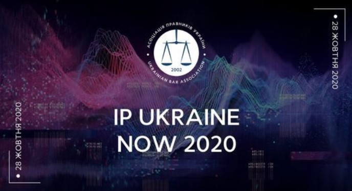 Brandsfield Law Firm is proud to sponsor IP UKRAINE NOW 2020 conference organized by the Ukrainian Bar Association and supported by the European Business Association